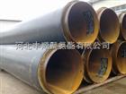 聚氨酯直埋保溫管廠家/聚氨酯預制直埋保溫管