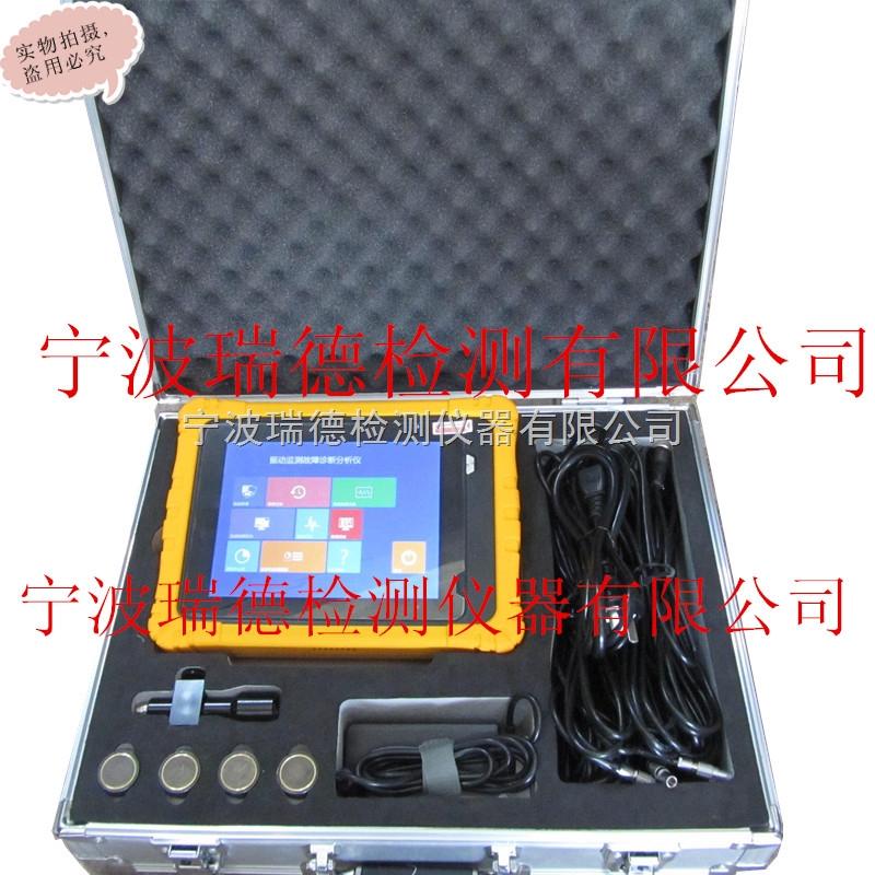 LD-402LD-402便携式振动频谱分析仪-振动故障检测仪-双通道-双通道振动数据采集器