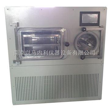 Ymnl-50F成都方倉型冷凍干燥機