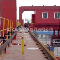 湖北武汉十堰襄阳宜昌铁路集装箱货场定位装卸及信息管理系统