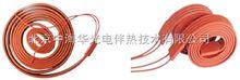 RDC-G型硅橡膠電加熱帶