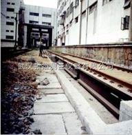 湖北武汉十堰襄阳宜昌GCS系列静态轨道衡