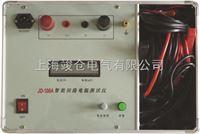 变压器回路电阻测试仪100A