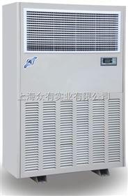 JDH-05湖南广西河北黑龙江湿膜加湿器增湿机加湿机加湿器
