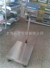 TCS-30kg电子秤连接电脑 40*50cm可移动不锈钢台称