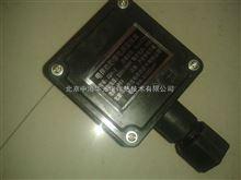 電伴熱電源接線盒