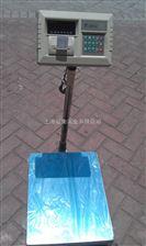 TCS-SH-200A带打印功能200公斤电子秤Z便宜