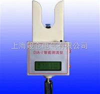 高压线路测流仪