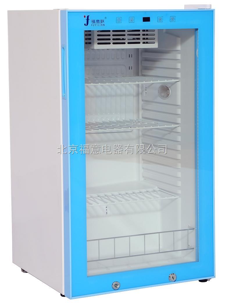 污水处理厂实验室用电冰箱