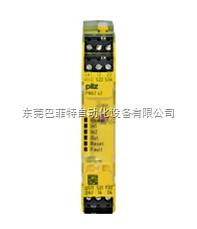 PNOZ s3系列PILZ继电器一级daili