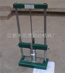 GB/T6034压缩耐寒系数测定仪