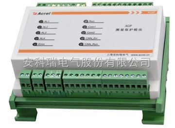 AGP100風力發電測量模塊
