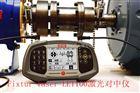 瑞典LET100激光对中仪 专业品质 原装进口 总代理 大连 天津 北京