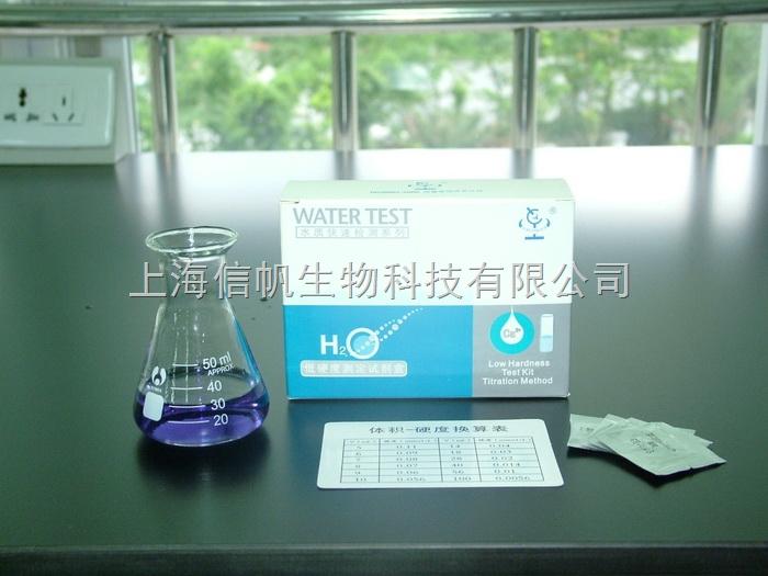 人脱氧皮质酮(DOC) ELISA试剂盒,上海信帆热卖,欢迎来电咨询,索要说明书