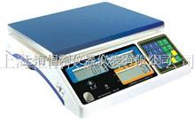电子桌秤带打印30公斤电子桌秤