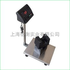 欠重报警电子称,上海带声光报警电子秤厂家