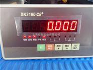 XK3190-C8+控制仪表,电子称