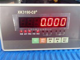 上海耀华XK3190-C8+系列电子称 100kg/150kg/200kg/300kg台秤