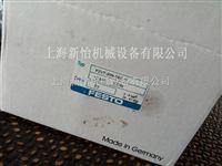 229472FESTO费斯托缓冲密封 229472上海江苏好价格