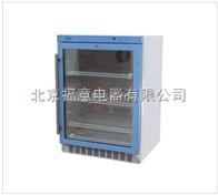 小型造影剂加温箱