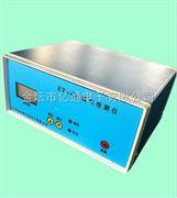 ET-CL2氯气体检测仪