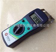 JT-C50石膏板湿度速测仪 快速水分测定仪