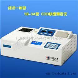 COD快速测定仪 简单经济型 5B-3A型
