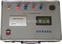JYR(10A)直流电阻测试仪