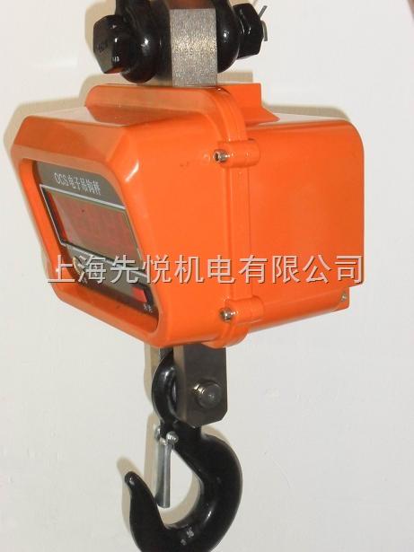 石家庄电子吊秤(300公斤~10吨吊称)价格