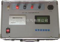 ZGY-0510(5A/10A)变压器直流电阻测试仪