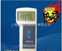 大屏幕数字压力计/LTP-201数字式气压表