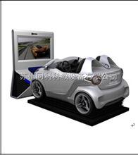 TKCLT-435-4D-006双座单屏全动感驾驶模拟