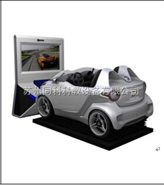 TKCLT-435-4D-006雙座單屏全動感駕駛模擬