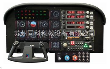 TK-MH2賽鈦客民航飛行設備全套
