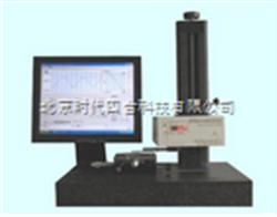 台式粗糙度测量仪