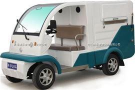 新型電動運輸車