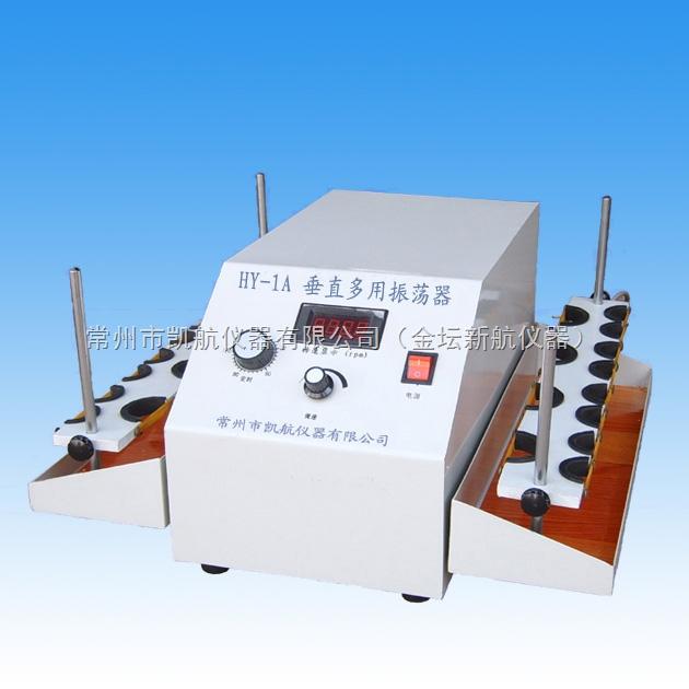 时时彩平台官方数显垂直振荡器