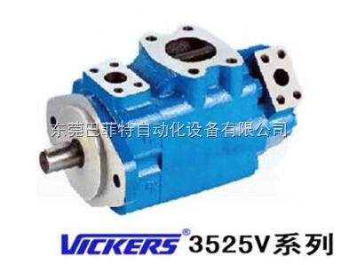 25V17A 11B22L系列VICKERS双联泵