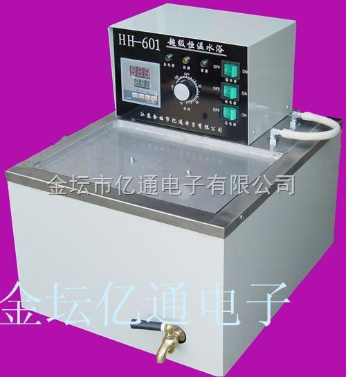 HH-601型超级恒温水浴