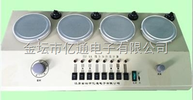HJ-4多头磁力搅拌器