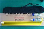 ETC-1瓶式深水采样器