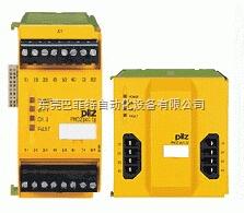 PNOZ c1 24VDC 3n/o 1n/c技术参数
