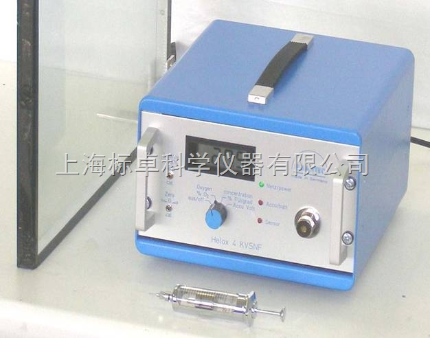 HELOX-4KVSN-F玻璃惰性气体分析仪