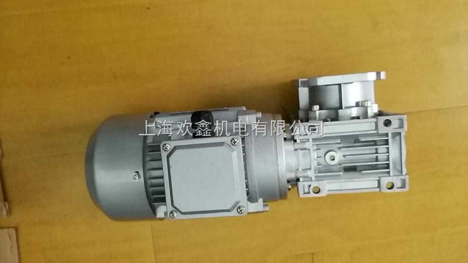 750W電機+RV063-20渦輪減速機