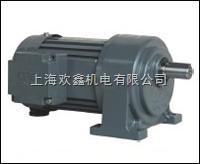 CPG中型齒輪減速電機質量穩定