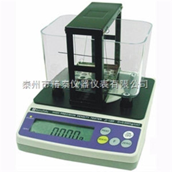 弹性材料体积、密度测试仪
