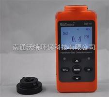 EST-10-NH3 EST氨氣檢測儀