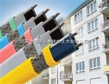 低溫型中溫型高溫型溫控伴熱電纜