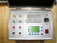 ZGY-10A三通道直流电阻测试仪