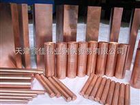 T2紫铜圆棒,紫铜棒密度,紫铜棒国家标准